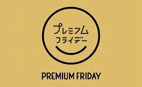 f:id:nagoyakinpen:20170328155719j:plain