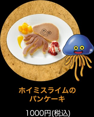 f:id:nagoyakinpen:20170331142450j:plain