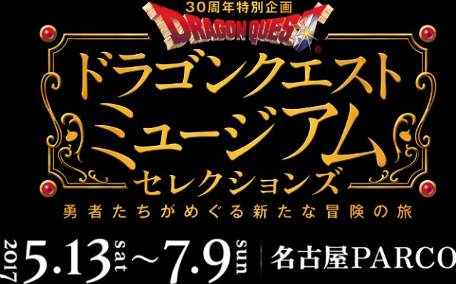 f:id:nagoyakinpen:20170331142723j:plain