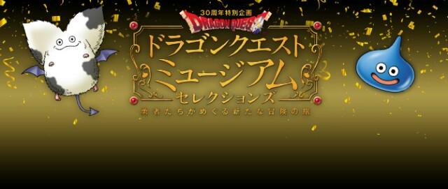 f:id:nagoyakinpen:20170331142751j:plain