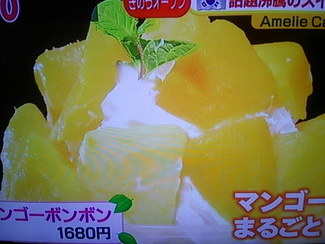 f:id:nagoyakinpen:20170406095124j:plain