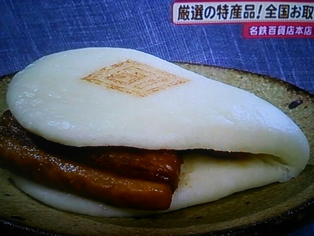 f:id:nagoyakinpen:20170410153958j:plain