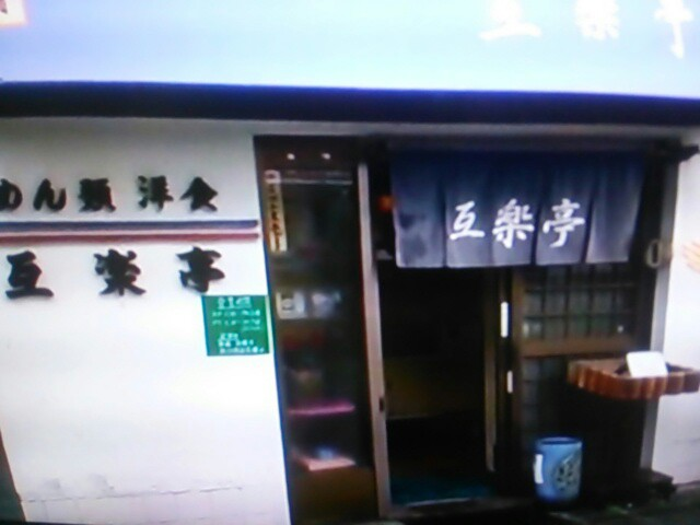 f:id:nagoyakinpen:20170411120147j:plain
