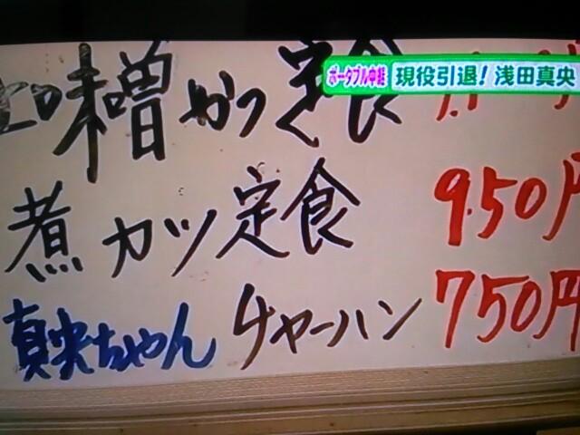 f:id:nagoyakinpen:20170411120233j:plain