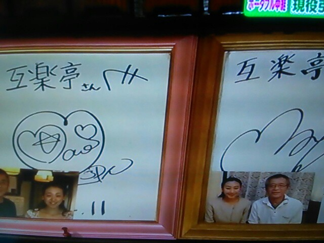 f:id:nagoyakinpen:20170411120302j:plain