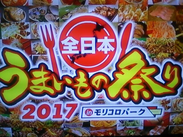 f:id:nagoyakinpen:20170427141417j:plain
