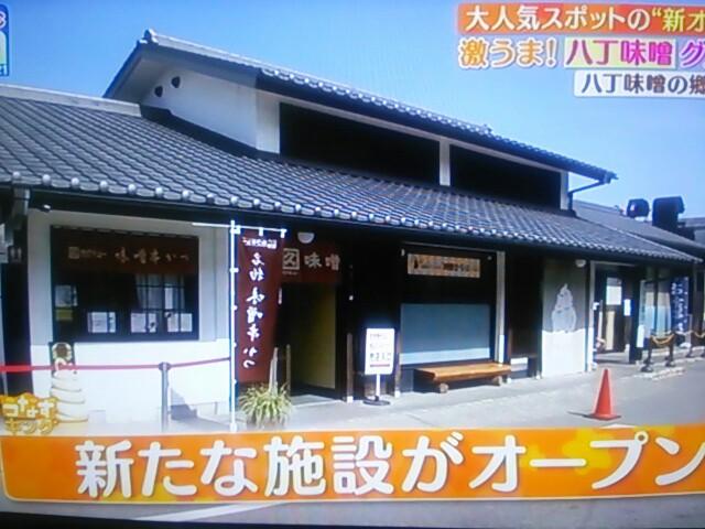 f:id:nagoyakinpen:20170506112636j:plain