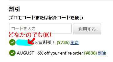 f:id:nagoyalady:20170810201639j:plain