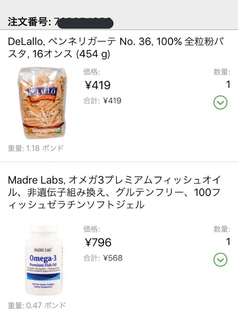 f:id:nagoyalady:20171009113024j:image