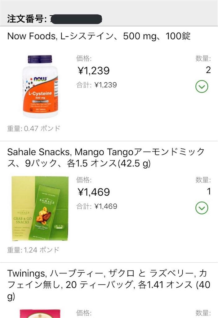 f:id:nagoyalady:20171009113029j:image