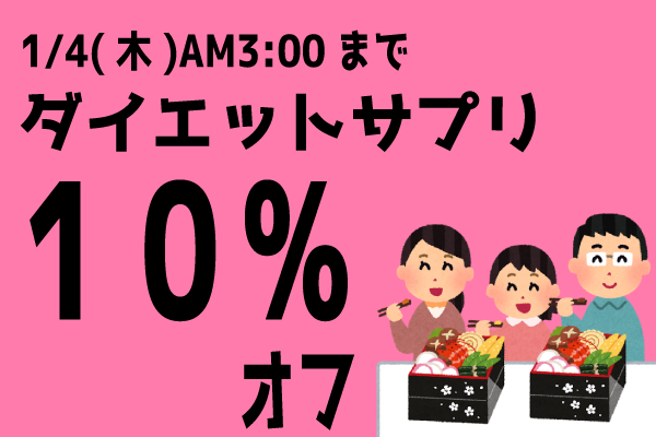 f:id:nagoyalady:20171230160240p:plain