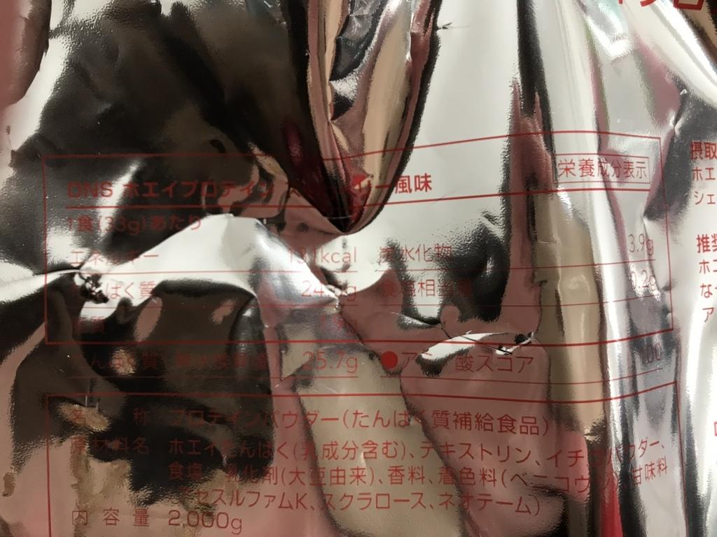 f:id:nagoyalady:20180102171107j:plain