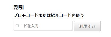 f:id:nagoyalady:20180111223426p:plain