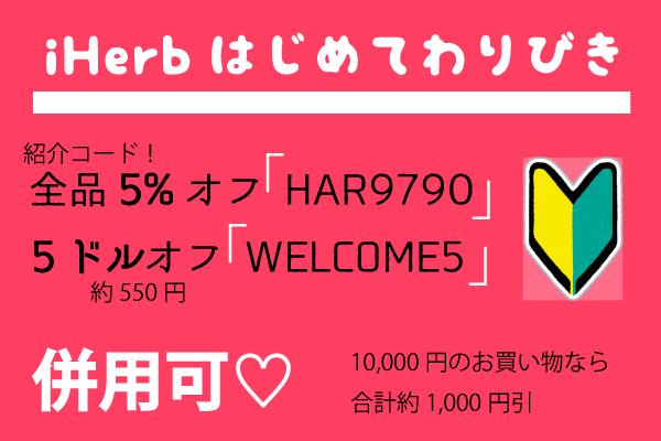 f:id:nagoyalady:20180201214617p:plain