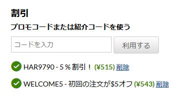 f:id:nagoyalady:20180201214718p:plain