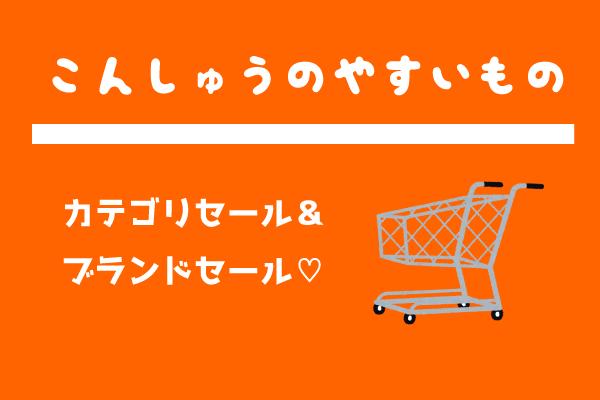 f:id:nagoyalady:20180201224915p:plain