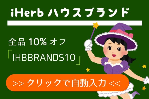 f:id:nagoyalady:20180203095705p:plain