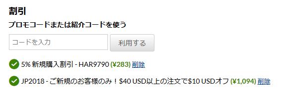 f:id:nagoyalady:20180203112818p:plain