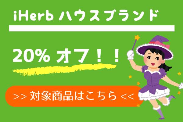 f:id:nagoyalady:20180215224730p:plain