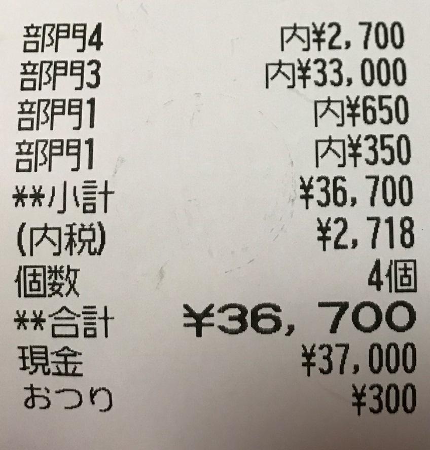 f:id:nagoyalady:20180219202910j:plain