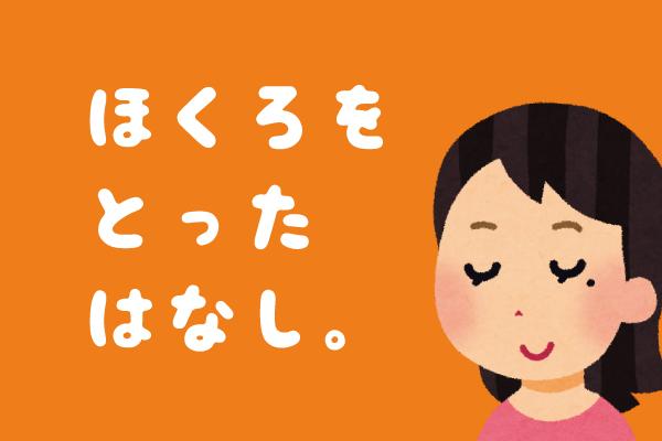 f:id:nagoyalady:20180219210018p:plain
