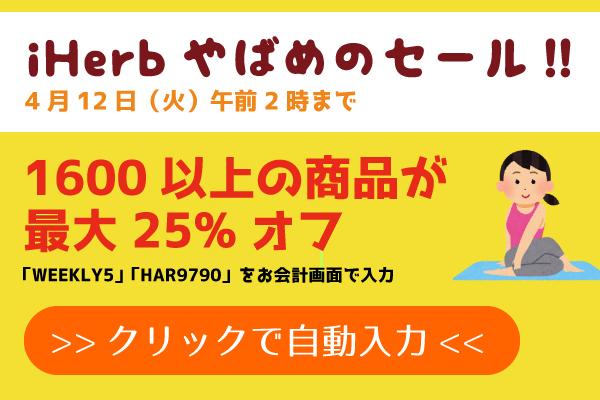 f:id:nagoyalady:20180408212942p:plain