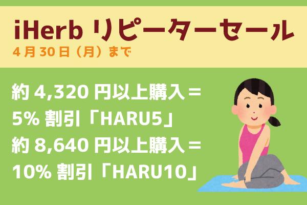 f:id:nagoyalady:20180419215138p:plain