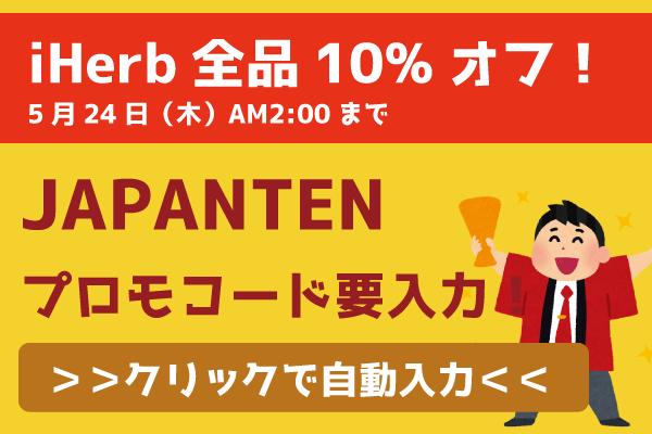 f:id:nagoyalady:20180517232049p:plain