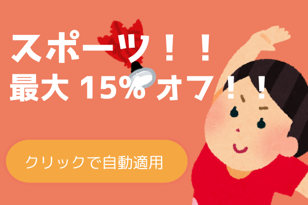 f:id:nagoyalady:20180517233741p:plain