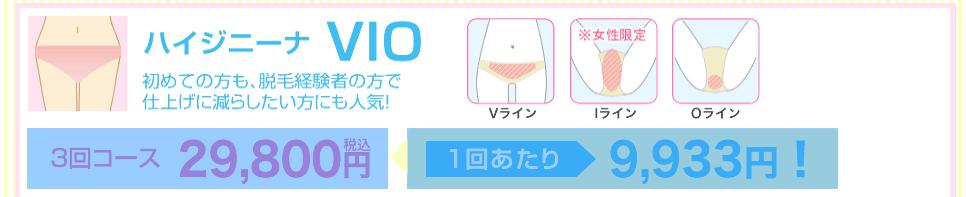 f:id:nagoyalady:20180614232016p:plain