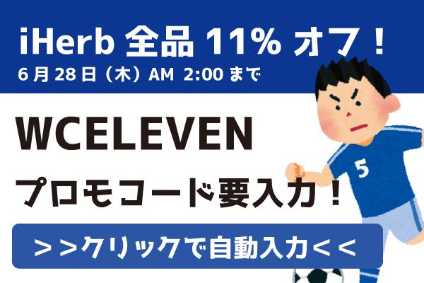 f:id:nagoyalady:20180622192220p:plain
