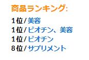 f:id:nagoyalady:20180622193910p:plain