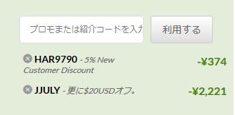 f:id:nagoyalady:20180727190416p:plain