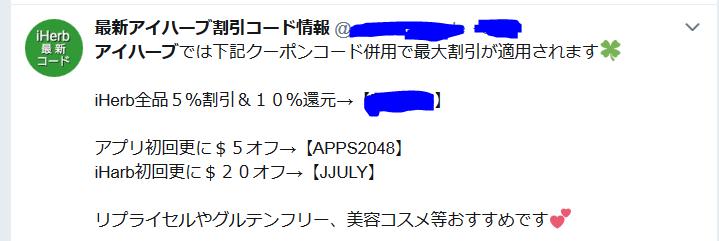 f:id:nagoyalady:20180801233009p:plain