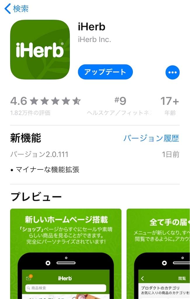 f:id:nagoyalady:20180802080908j:image