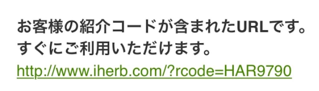 f:id:nagoyalady:20180809081045j:image