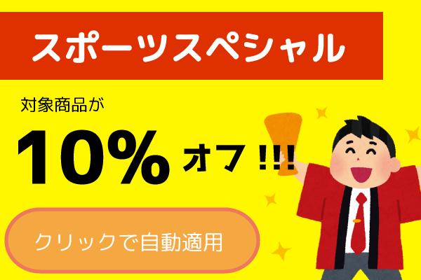 f:id:nagoyalady:20180810221622p:plain