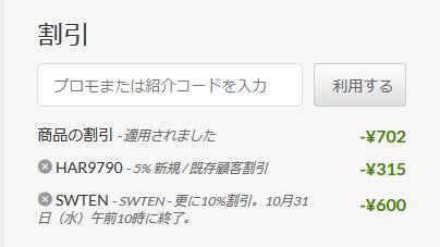 f:id:nagoyalady:20181023174143p:plain