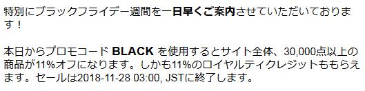 f:id:nagoyalady:20181123201840p:plain