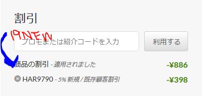 f:id:nagoyalady:20190110220859p:plain
