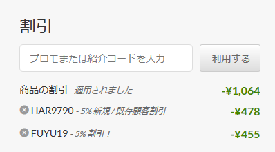 f:id:nagoyalady:20190118234023p:plain