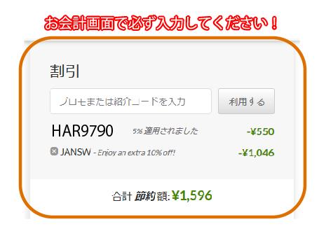 f:id:nagoyalady:20190123202416p:plain