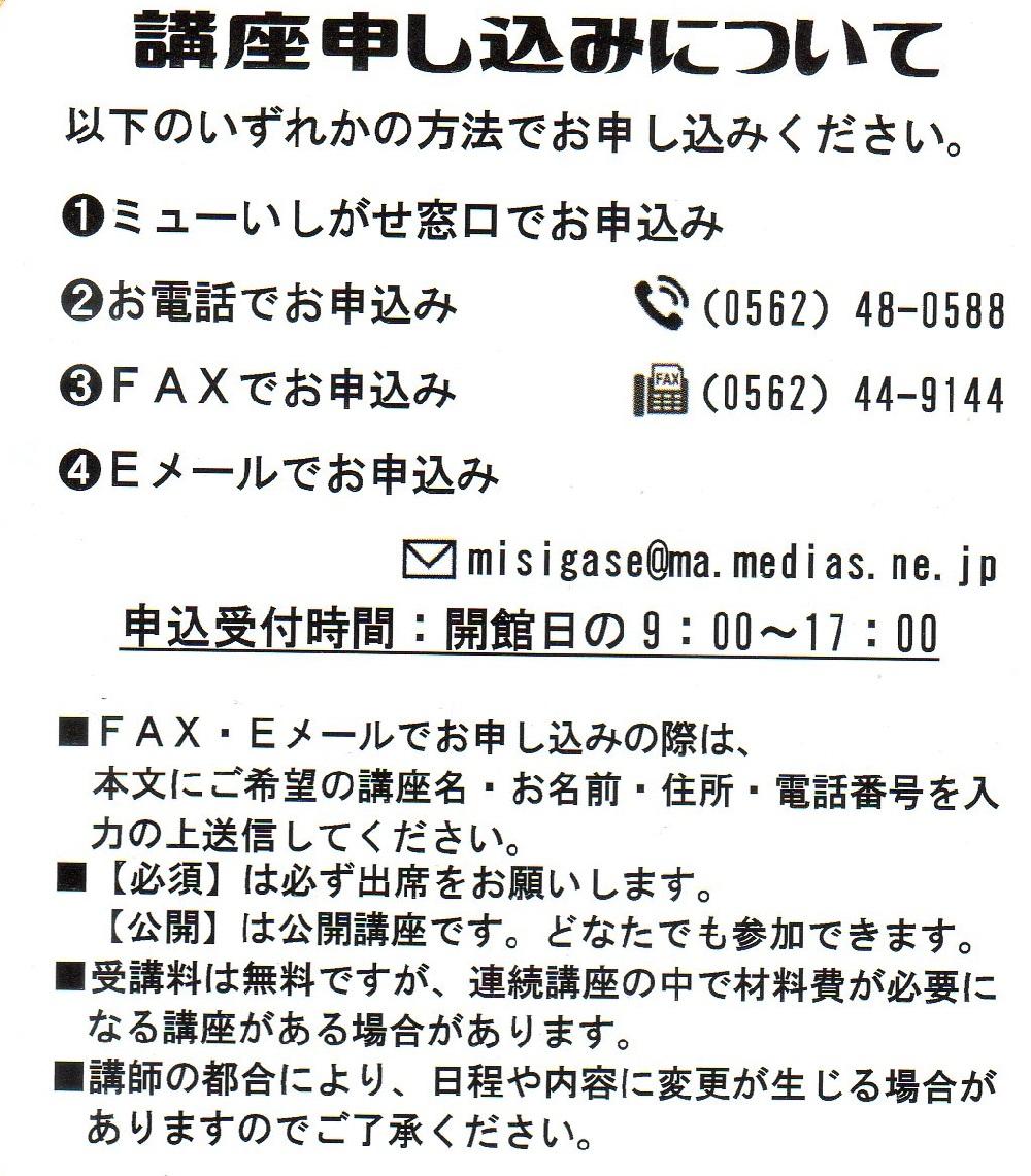 f:id:nagoyalgbt:20190601225031j:plain
