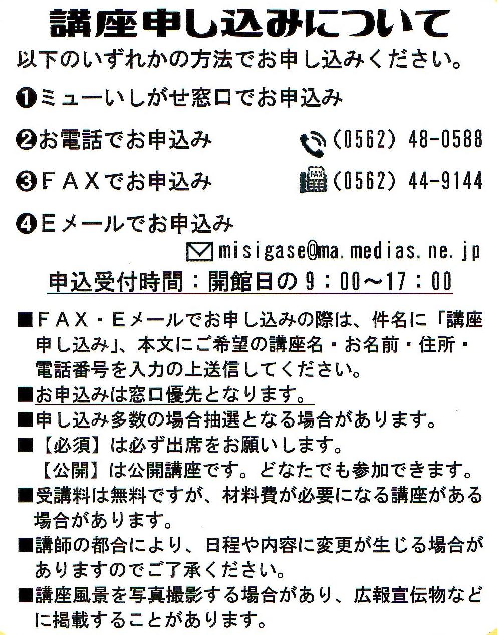 f:id:nagoyalgbt:20200405220153j:plain