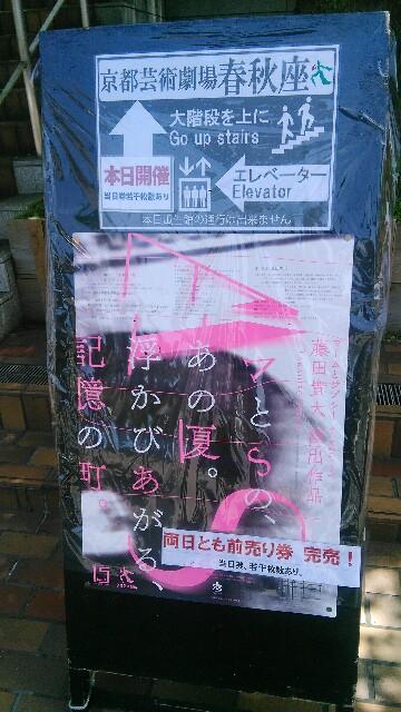 f:id:nagoyaman:20160731213433j:image
