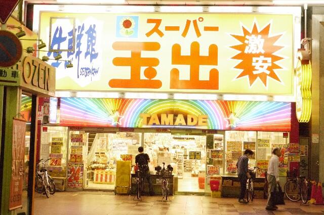 f:id:nagoyaman:20160831160814j:image