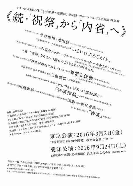 f:id:nagoyaman:20160903061003j:image
