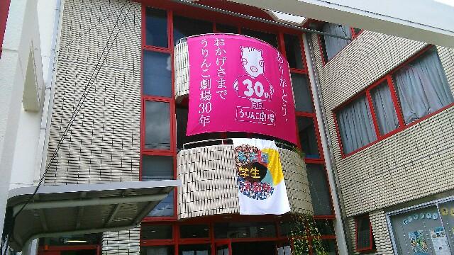 f:id:nagoyaman:20160906000603j:image
