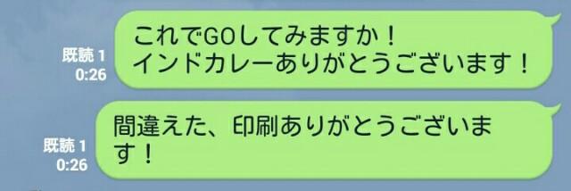 f:id:nagoyaman:20160918215318j:image