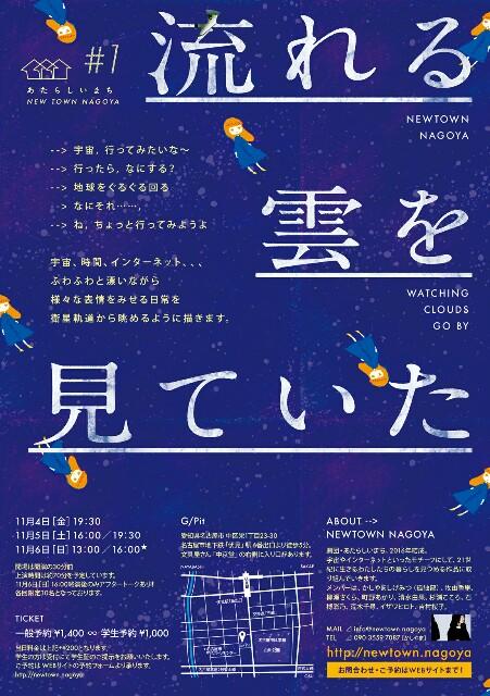 f:id:nagoyaman:20161009000922j:image